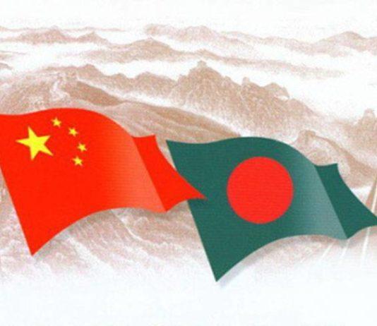 Dhaka-Beijing defence ties reach 'unprecedented heights'