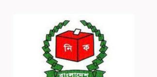 Bangladesh Voter registration process will continue till November 5