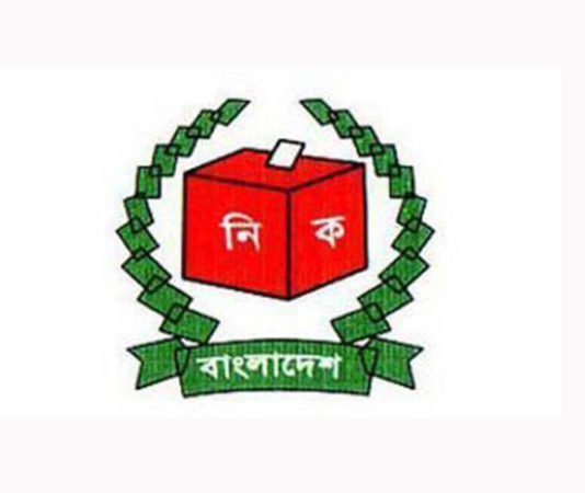 Bangladesh Voter registration process will continue till November 5