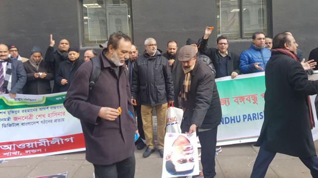 লন্ডনে বাংলাদেশ হাইকমিশনে বিএনপি নেতা-কর্মীদের হামলা