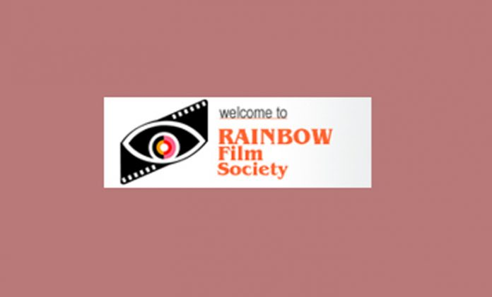 ঢাকায় অনুষ্ঠিত হবে 'সপ্তদশ ঢাকা আন্তর্জাতিক চলচ্চিত্র উৎসব-২০১৯ '