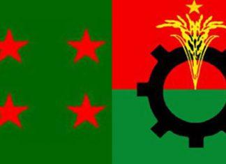 আওয়ামী লীগ ২৬৪ আসনে এবং বাংলাদেশ জাতীয়তাবাদী দল-বিএনপি ২৯৫ আসনে প্রার্থী দিয়েছে