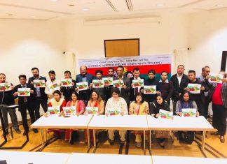 বাংলাদেশ জাতীয়তাবাদী দল জার্মান শাখার ধানের শীষ প্রতীকে ভোট প্রদানের আনুষ্ঠানিক প্রচার