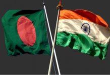 বাংলাদেশ ও ভারতের মধ্যে সম্পর্ক পৌঁছেছে অনন্য উচ্চমাত্রায়
